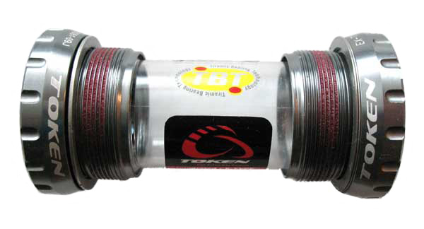 INTEGRATED BOTTOM BRACKET gray