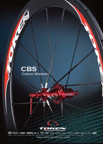 CBS CARBON WHEELSET